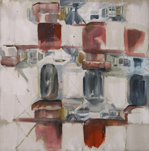 Jan Chlup, Office Space Reception, Painting